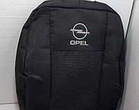 """Чехлы на сиденья Опель Астра G / Opel Astra G(Classic) """"Prestige"""""""