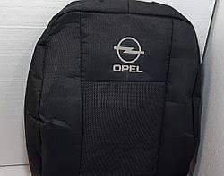 """Чехлы на сиденья Опель Астра G / Opel Astra G(Classic) эконом """"Prestige"""""""