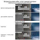 Душевая кабина Ravak Blix Slim BLSRV2 Transparent раздвижная четырехэлементная, фото 5