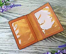 Обкладинка жовтий тризуб для id паспорта чи водійских прав нового зразка, фото 3
