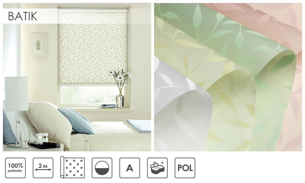 Рулонні штори Batik (4 варіанти кольору)