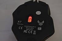 Игровая мышка X7 4800 dpi с подсветкой LED USB 2.0 GAMING MOUSE, фото 2