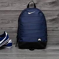 Качественный рюкзак Nike Air найк темно-синего цвета с вставками кож зама черного цвета Vsem