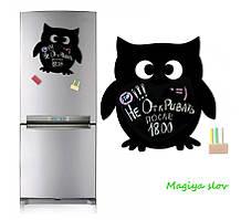 Магнитная доска для мела на холодильник Сова