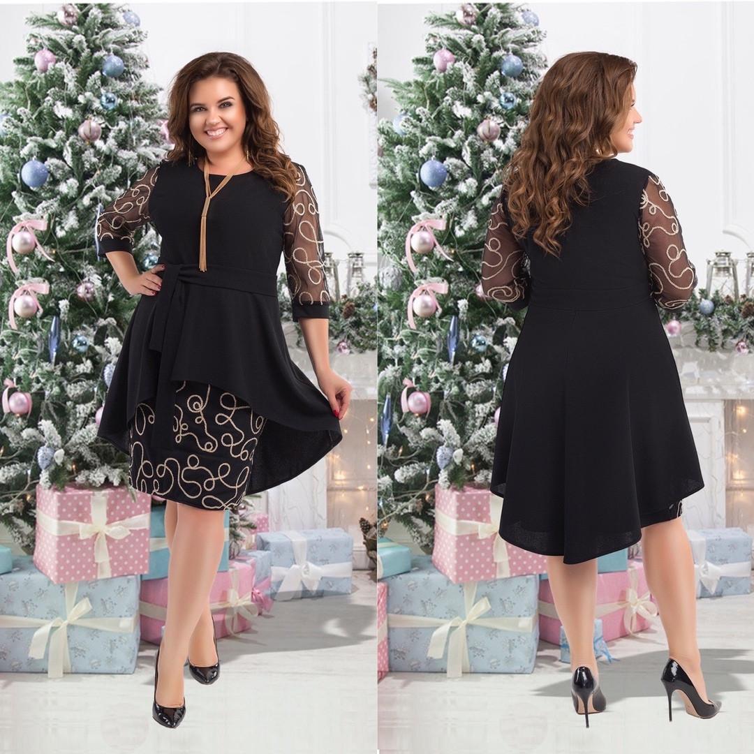 Очень красивое вечернее женское платье с вышивкой люриксовой нитью 50-56р.(4расцв.)