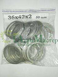 Шайба алюминиевая уплотнительная 36х42х2,0 Упаковка 50 шт.