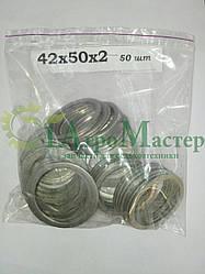 Шайба алюминиевая уплотнительная 42х50х2,0 Упаковка 50 шт.
