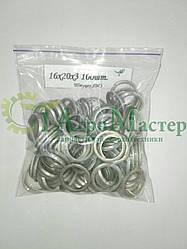 Шайба алюминиевая уплотнительная 16х20х3,0 Упаковка 100 шт.