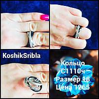 Женское серебряное кольцо с вставками керамики и циркония