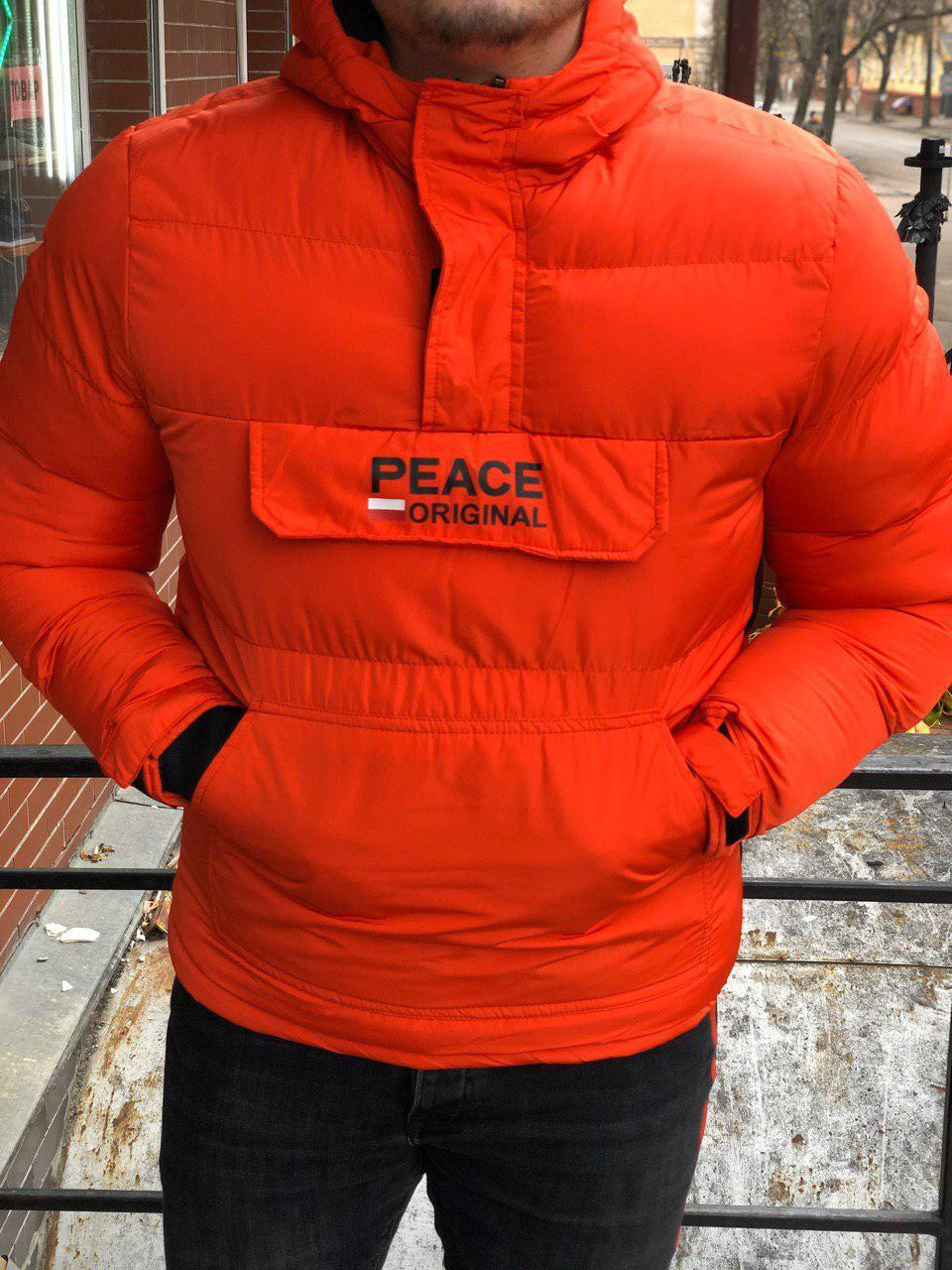 Мужской зимний анорак оранжевый размер С