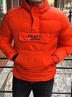 Мужской зимний анорак оранжевый размер С, фото 1