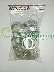 Шайба алюминиевая уплотнительная 24х30х2,0 Упаковка 100 шт.