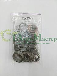 Шайба алюминиевая уплотнительная 22х28х2,0 Упаковка 100 шт.