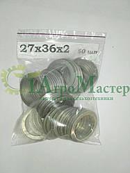 Шайба алюминиевая уплотнительная 27х36х2,0  Упаковка 50 шт.