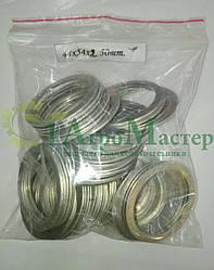 Шайба алюминиевая уплотнительная 44х54х2,0  Упаковка 50 шт.