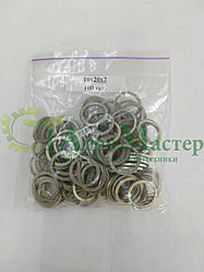 Шайба алюминиевая уплотнительная 16х20х2,0 Упаковка 100 шт.
