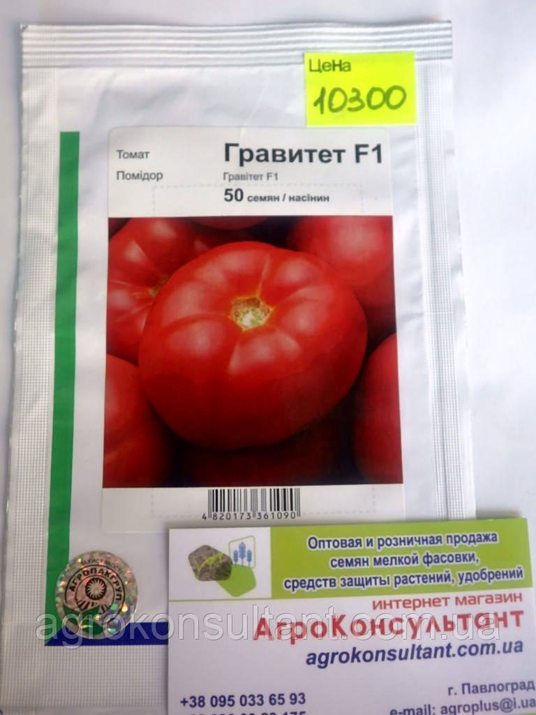 Насіння томату Гравітет F1 (Syngenta / АГРОПАК +) 50 сем - ранній (63-68 дн), червоний, напівдетермінантний, к