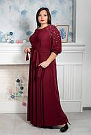 Нарядное платье в пол большого раазмера р 50,52,54,56,58,60,62 красный