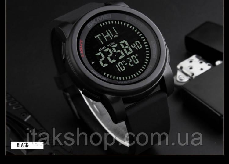 Спортивные часы Skmei 1289 Compas с компасом водонепроницаемые Черные