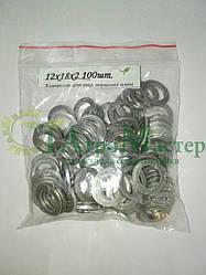 Шайба алюминиевая уплотнительная 12х18х2,0 Упаковка 100 шт.
