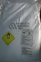 Перкарбонат натрия (персоль, кислородный отбеливатель) от 25 кг