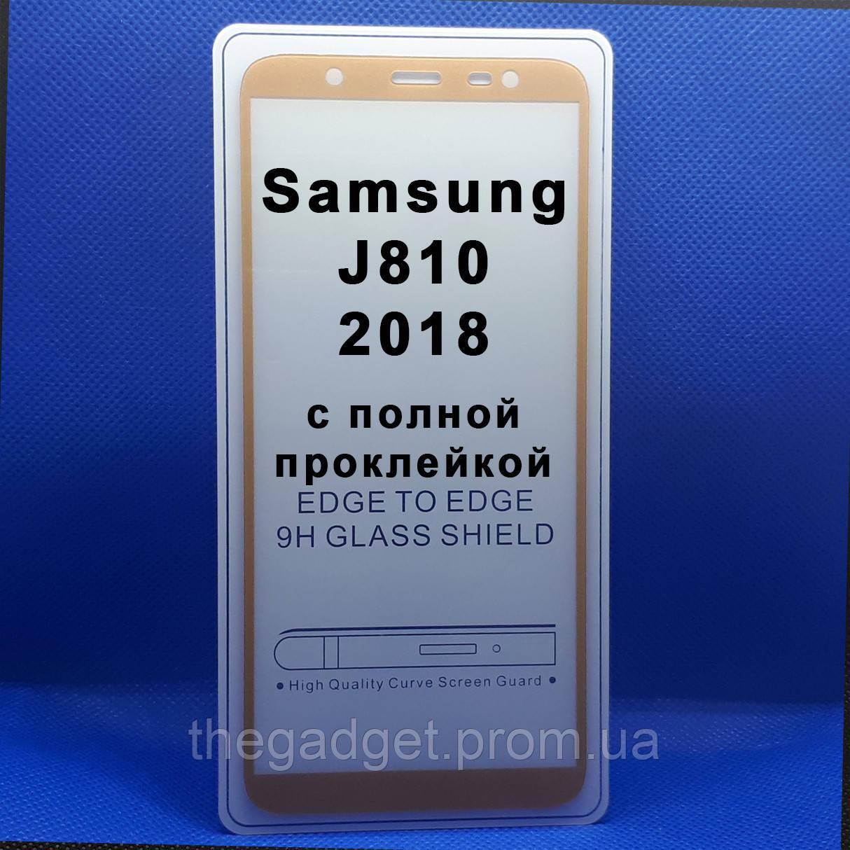 Защитное стекло для Samsung J810 (J8-2018) Золотое с полной проклейкой