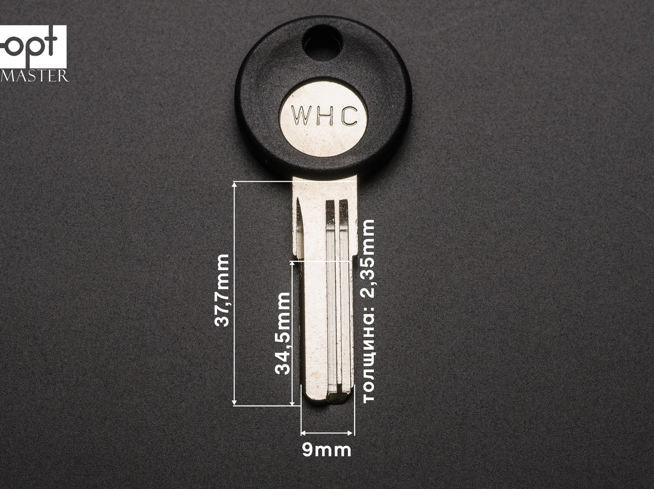 WHC левый (латунь) заготовка ключа