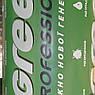 Агроволокно Agreen 50 г/м2 3.2м * 100м, фото 2