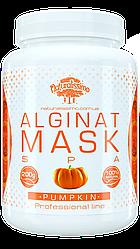 Альгинатная маска с тыквой, 200 г