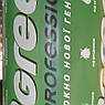 Агроволокно Agreen 17 г/м2 1.6м * 100м, фото 3