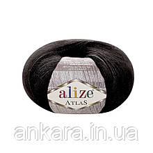 Alize Atlas 60