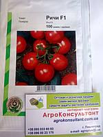 Насіння томату Річі F1 (Бейо / Bejo / АГРОПАК +) 100 насінин - ранній (62-65 дня), червоний, детермінантний, до