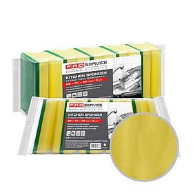 Губки кухонні великі профільні 5 шт в упаковці PRO Service