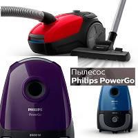Для пылесоса Philips Powergo 1800w fc8293/01, fc8294, fc8295/01, fc8296/01, fc8297 2000w S-bag