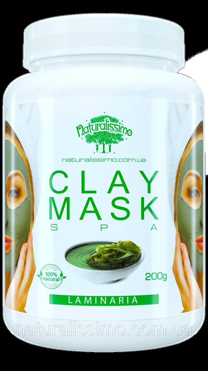 Глиняная маска Разглаживает морщины, повышает эластичность кожи, с ламинарией, 200г