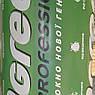Агроволокно Agreen 17 г/м2 2.1 м * 100м, фото 3
