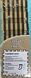 Коврик-пазл EVA , «шах і мат», сіро-бірюзовий набір 12 шт. 1,08 м2, 30х30 см, т. 8-10 мм, 100 кг/м3 TERMOIZOL®, фото 9