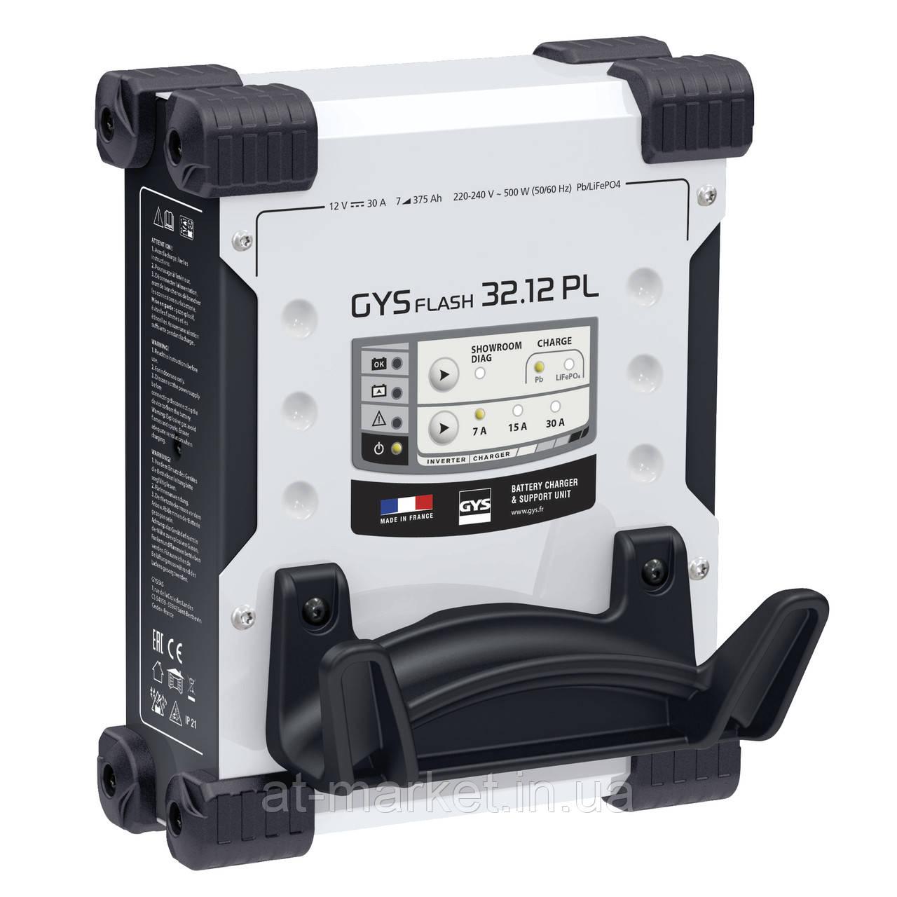 Зарядное устройство GYS GYSFLASH 32.12 PL