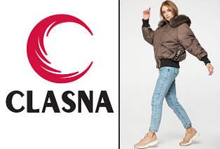 CLASNA (зимняя коллекция)