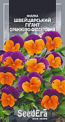 Семена виолы садовой Швейцарский гигант оранжево-фиолетовый двухлетняя 0,1г  SeedEra