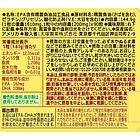 Otsuka Pharm Super DHA+EPA Омега-3 риб'ячий жир, 90 капсул на 90 днів, фото 2