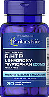 Релаксант Puritan's Pride - 5-HTP L-5-Hydroxy-Tryptophan 200 мг (30 капсул)