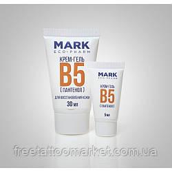 Крем-гель Mark EcoPharm B5 (пантенол) 30мл