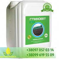 Глифовит РК гербицид