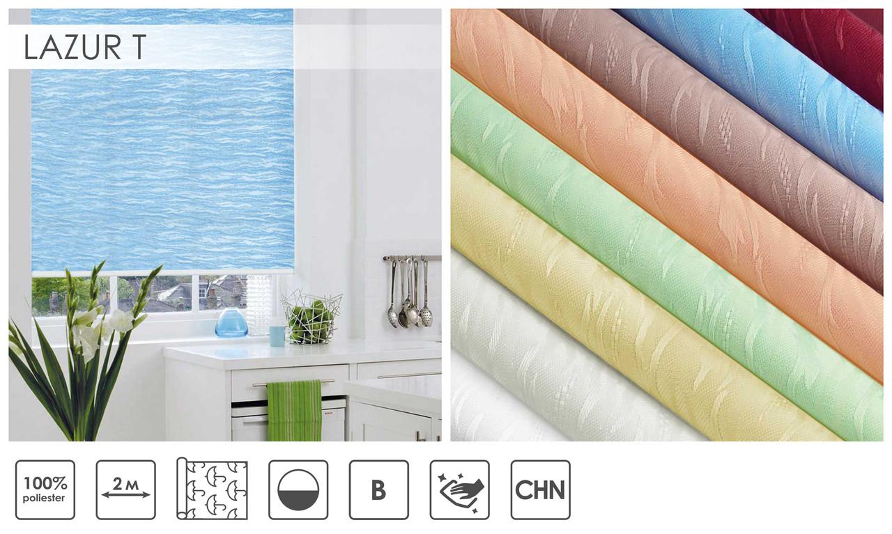 Рулонні штори Lazur T (8 варіантів кольору)