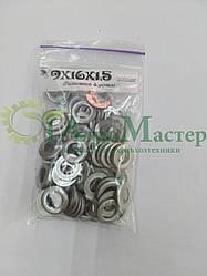 Шайба алюминиевая уплотнительная 9х16х1,5 Упаковка 100 шт.