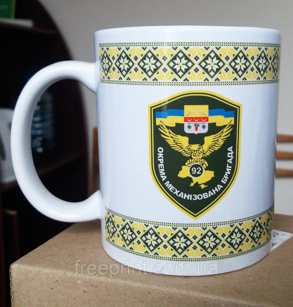 Чашки зі знаками підрозділів ЗСУ