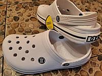 Кроксы женские/ подростковые белые, DAGO 36-40 размеры.