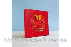 """Коробка подарочная новогодняя для конфет """"Рождественский веночек красный"""", 185х185х30 мм"""