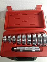 Набор адаптеров для установки и снятия сальников и подшипников KING ROY 31516